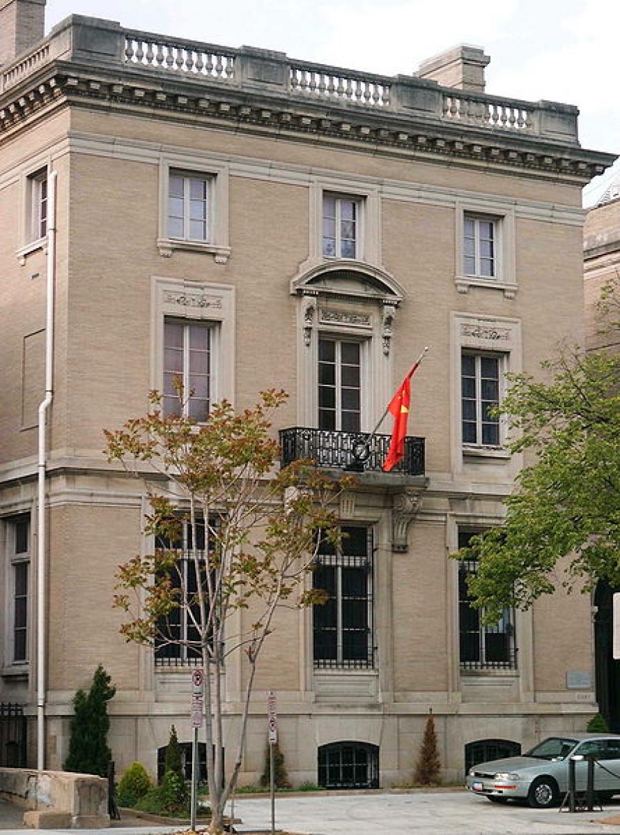 Embassy Of Vietnam In The Us