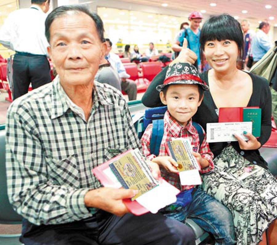 Vietnam Visa Requirement For Taiwanese