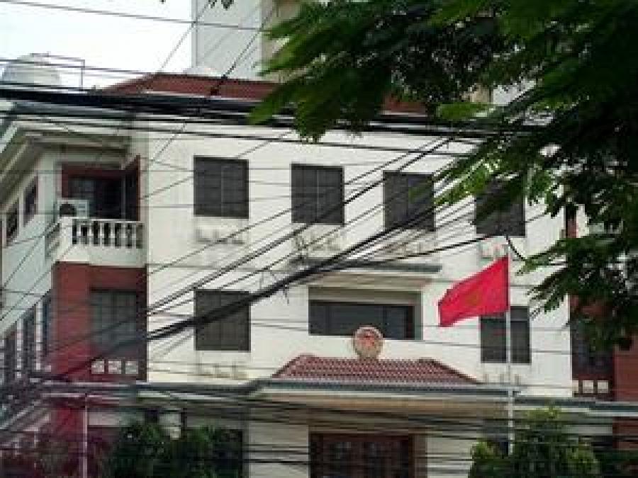 Embassy Of Vietnam In Philippines